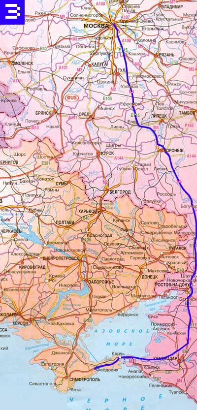 Путь из Москвы в Крым через